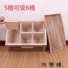【快樂購】五谷雜糧收納盒分格廚房米盒子