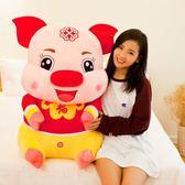豬豬吉祥物公仔生肖豬布娃娃小玩偶豬年吉祥物毛絨玩具公仔新年年會禮物多莉絲旗艦店 YYS