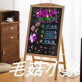 電子LED熒光板廣告板發光小黑板廣告牌熒光屏手寫字板銀光版 JA4526『毛菇小象』