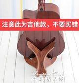 木質民謠吉他架子立式支架免打孔家用可拆卸尤克里里ukulele琴架  麥琪精品屋