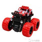 兒童小汽車玩具男孩四驅慣性越野車工程車飛機迴力車消防車YYP  ciyo黛雅