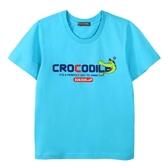 『小鱷魚童裝』Q版鱷魚T恤(08號~18號)555407