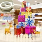 聖誕節裝飾品 圣誕禮盒擺件禮品盒堆頭大盒子禮物道具櫥窗場景布置圣誕節裝飾品-三山一舍