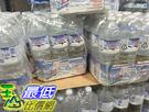 [COSCO代購] 單次運費限購一組 加拿大ABERFOYLE 天然泉水1500毫升x 12瓶 _C114729