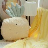 日系粉色草莓抱枕被子兩用靠墊玩偶空調抱枕毯空調毯二合一【東京衣秀】