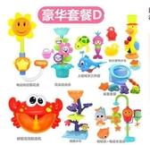 寶寶洗澡玩具兒童寶寶戲水玩具女孩男孩嬰幼兒電動向日葵噴水花灑A7