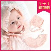 UNICO 新生兒嬰兒精梳棉蕾絲帽子+圍兜口水巾蕾絲款-2入組