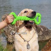 全實心加大號狗玩具耐咬互動益智拉布拉多金毛中大型犬橡膠玩具棒  遇見生活
