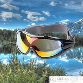 眼鏡 新款戶外運動風鏡 防塵防霧風鏡 摩托車電動車防風防沙護目鏡 居優佳品