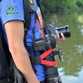 相機帶 單反相機登山腰帶 相機固定腰帶 騎行腰包帶 單反攝影配件 歐萊爾藝術館