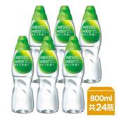 屈臣氏蒸餾水 800ml x 24瓶/箱
