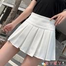 超短裙新款百摺超短裙高腰彈力白色短半身裙2021春季顯腿防走光A字裙子 愛丫