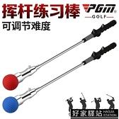 升級版!高爾夫揮桿訓練器可調節難度揮桿棒初學練習用品