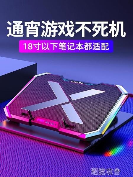 筆記本電腦風扇散熱器底座水冷支架手提電腦遊戲本靜音降溫