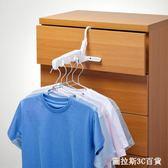 日本室內晾衣架小型5連分隔衣架 速干創意固定曬衣架多功能晾曬架  圖斯拉3C百貨