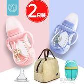 奶瓶玻璃新生兒硅膠套寶寶寬口徑防脹氣手柄吸管嬰兒防摔防爆 歐韓時代