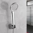 超強輕量扁式蓮蓬頭 花灑 淋浴 加壓 節水 通用 太陽能 熱水器 浴室【P580】MY COLOR