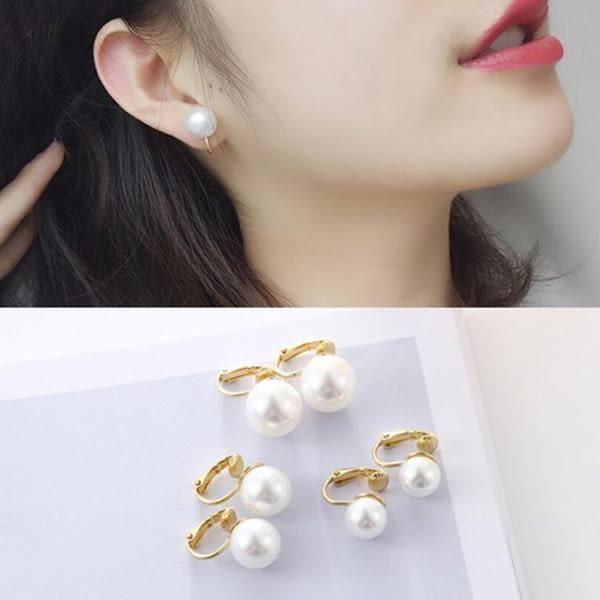 歐美 飾品 時髦 圓潤 仿珍珠 金色 無耳洞 耳夾 耳扣 耳環 女