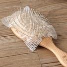 [拉拉百貨]梳子清潔片 50片裝 毛髮清潔片 圓梳清潔網 氣囊梳 梳子清潔 梳子