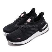 adidas 慢跑鞋 UltraBOOST Summer.RDY W 黑 白 女鞋 涼感 透氣 運動鞋【ACS】 EH1209