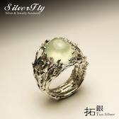 《 SilverFly銀火蟲銀飾 》拓銀-大葡萄石樹枝戒指
