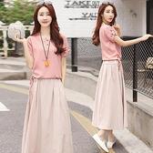 棉麻套裝裙2021夏裝新款女裝休閒文藝亞麻裙子兩件套中長款洋裝 四季生活
