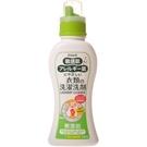 日本 elmie 低刺激 敏感肌 溫和 洗衣精 本體 550ml【1670】