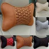 夏季冰絲汽車頭枕護頸枕一對四季座椅靠枕車載脖子頸椎枕車用靠墊·享家