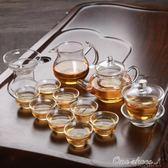 透明玻璃功夫茶具套裝家用簡約迷你泡茶壺紅茶普洱小茶杯茶碗配件中秋節促銷 igo