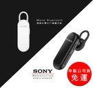 【神腦代理】SONY原廠貨 MBH22藍芽耳機單聲道耳掛式無線耳機可聽音樂通話耳塞式可接聽與調整音量