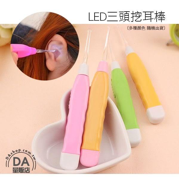 LED發光 掏耳棒 挖耳棒 耳扒 兒童掏耳勺 發光挖耳勺 防滑手柄 發光耳勺 挖耳器(22-516)