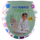 BABY馬桶軟墊