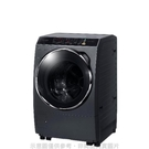 【南紡購物中心】Panasonic國際牌【NA-V130DDH-G】13公斤滾筒洗脫烘洗衣機