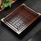 原木茶盤-實木不鏽鋼底盤木製茶盤3款68ac13[時尚巴黎]