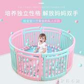 兒童室內游戲圍欄嬰兒安全學步爬行護欄寶寶家用樂園玩具幼兒柵欄igo  伊鞋本鋪