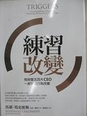 【書寶二手書T1/財經企管_INU】練習改變-和財星五百大CEO一起學習行為改變_Marshall Goldsmith、 Mark