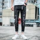 2021春季九分牛仔褲男潮牌修身小腳韓版彈力夏季新款休閒潮流百搭 小艾新品