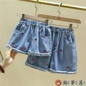 女童短褲中大童夏季女孩牛仔褲外穿薄款兒童褲子夏裝【淘夢屋】