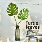 仿真花正韓北歐風樹葉家居裝飾仿真龜背葉大葉插花綠植植物『全館一件八折』