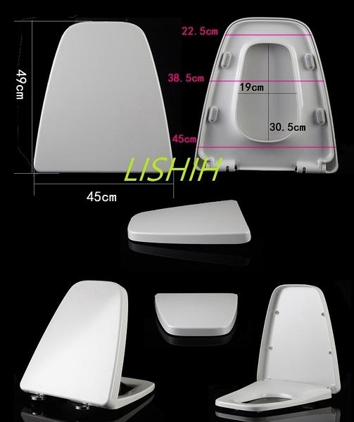 【麗室衛浴】替代品美標 American Standard 梯形緩降馬桶蓋 A-428-4