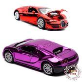 嘉業合金車模型仿真電鍍布加迪車模兒童玩具車生日禮物聲光回力汽車
