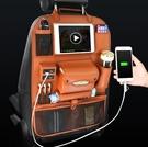 汽車座椅收納袋掛袋車載椅背置物袋靠背防踢車用多功能後背儲物箱 【618特惠】