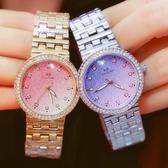 新款熱銷手錶高檔鏈錶滿鑽女錶《小師妹》yw80