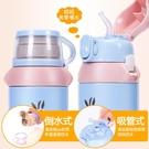 兒童保溫水杯帶吸管不鏽鋼防摔水壺小學生幼兒園男女寶寶杯子
