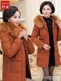 媽媽冬裝羽絨棉服洋氣中老年女裝棉襖外套新款棉衣中長款加厚 ciyo黛雅