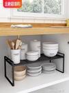 碗架櫥櫃內分層置物架桌面廚房隔板放鍋架電飯煲鍋架子水槽下收納 樂活生活館
