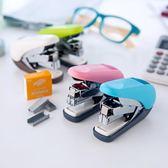 訂書機學生用男女小號型訂書器家用裝訂器辦公用品強力【極簡生活館】