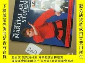 二手書博民逛書店The罕見complete martial arts stude