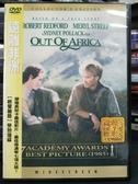 挖寶二手片-Z82-060-正版DVD-電影【遠離非洲】--勞勃瑞福 梅莉史翠普(直購價)經典片