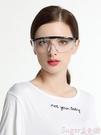 護目鏡 居安思護目鏡勞保飛防濺防塵騎行防風沙男女透氣透明防護工作眼鏡 【618 大促】